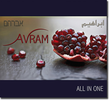 AVRAM - ALL IN ONE CD Cover